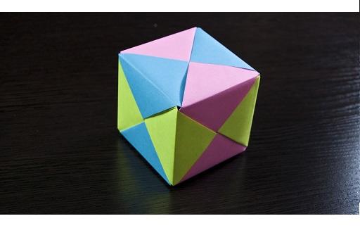 origami cubo magico