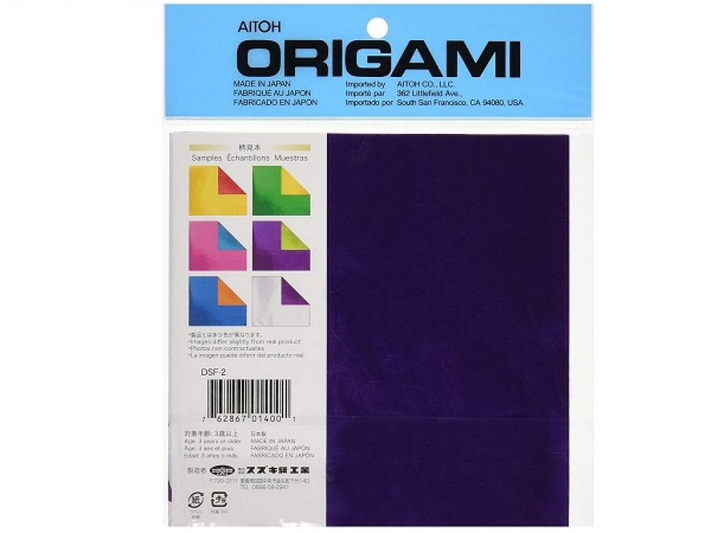 Papel Origami Doble Cara